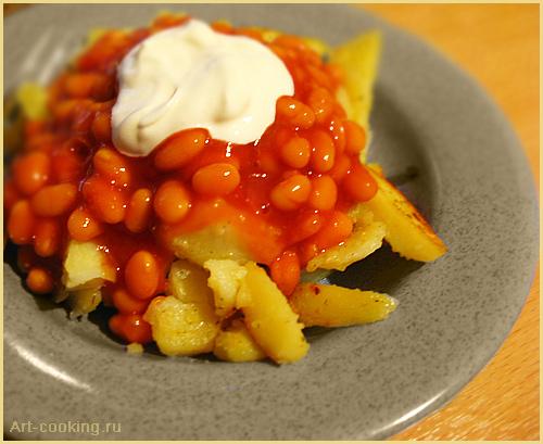 Картофель с фасолью и сметаной